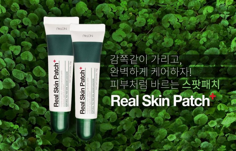 real-skin-patch-768x492