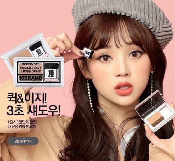 Phấn mắt 16Brand Eye Magazine Hàn Quốc